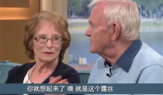 爱燃情感:初恋分开60年后竟成邻居
