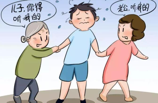 爱燃情感:婆媳之间如何相处?儿媳真的比不上女儿吗?