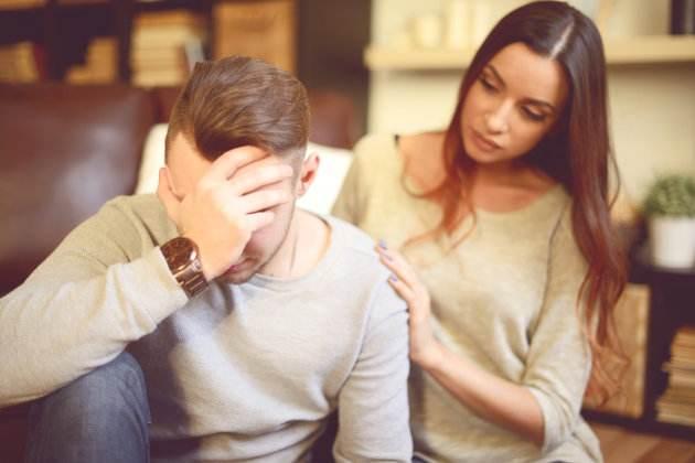 婚姻感情破裂